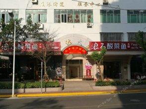 Yongfeng Haiyang Inn