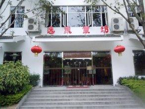 Espring Hotel - Guangzhou