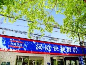Hanting Hotel Xi'an Huzhu Road