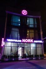 Отель Nork