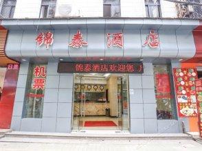 Jintai Chain Hotel Guangzhou Haizhu Middle Branch