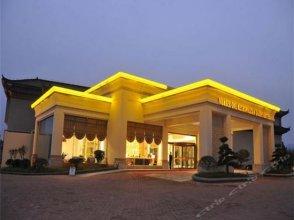 Number One Metropolitan Garden Hotel