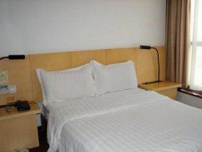 Motel 268 Wangfujing Branch