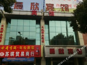 Chenxin Hostel