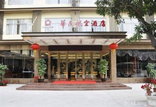 Shenzhen Huamao Aviation Hotel