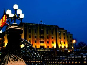 Harbin International Hotel