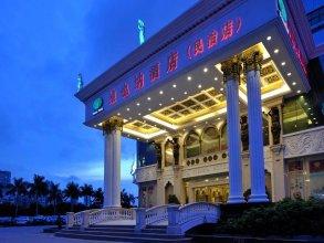 Vienna Hotel - Shenzhen Minzhi Branch