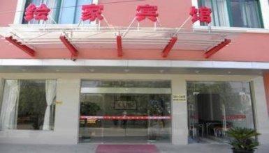 Shanghai Huijia Business Hotel