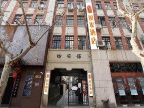 Home Inn Shanghai Nanjing Road Pedestrain Street Huanghe Road