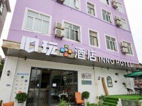Xinwanjia Travel Hotel Xi'an