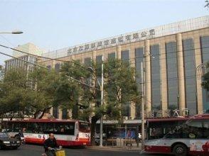 Xinyandou liansuo Hotel (Beijing Xinjiekou)