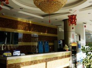 Bao Ding Run Yuan Hotel