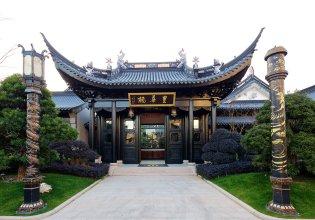 Royal Garden Hotel Shanghai-New Expo Center/Disney/Pudong International Airport