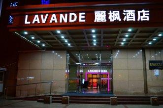 Lavande Hotel Tianjin Youyi Road
