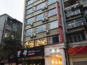 Chengdu Habiat Youth Hostel