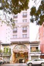 A & Em Hotel - 19 Dong Du