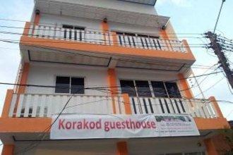 Koh Lanta Guest House