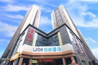Urba Hotel · Xi'an North Railway Station