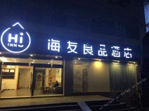 Hi Inn Chongqing Beibei Pedestrian Street