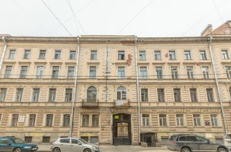 Apartaments on Saperniy 8