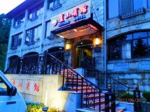 Gu Ling Hotel - Lushan
