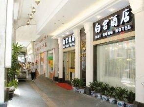 Bai Gong Hotel