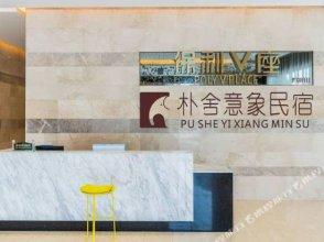 Poshe Yixiang Hostel