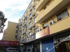 Nuoya Fangzhou Hostel