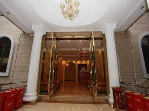 Huangdashi Aixin Hotel