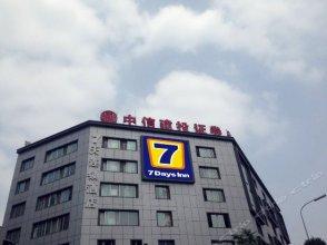 7Days Inn Chengdu Sports Centre Metro Station
