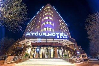 Atour Hotel Xichang Road Langfang