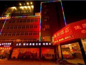 Siji Jiayuan Hotel