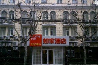 Home Inn Shanghai The Bund Nanjing Road Pedestrain Street