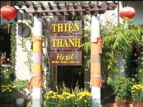 Thien Thanh Boutique Hotel