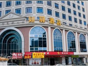 Guangzhou Ruyi Business Hotel
