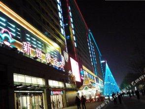 Maiheng Apartment Hotel (Xi'an Drum & Bell Tower)