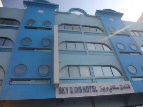 Sky Ways Hotel