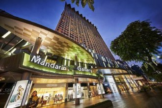 Mandarin Orchard Singapore (SG Clean)