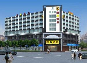 Super 8 Hotel Guangzhou Wai Yu Xue Yuan