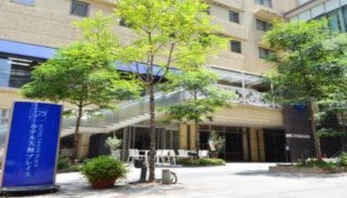 Hotel Tenjin Place