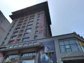 Aisiting Shangpin Hotel (Xi'an Bell Tower East Street Airport Bus)