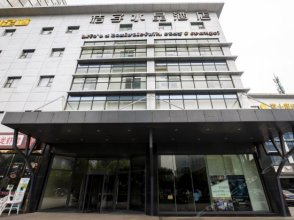 Crystal Orange Hotel (Suzhou Jinji Lake International Expo Center)