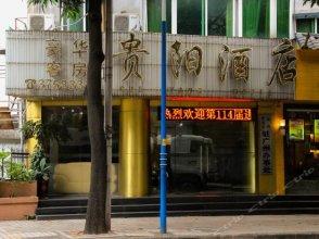 Guiyang Hotel