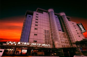 Lemon Man Sha Hotel
