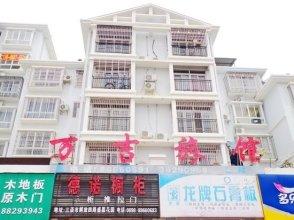 Wanji Holiday Apartment