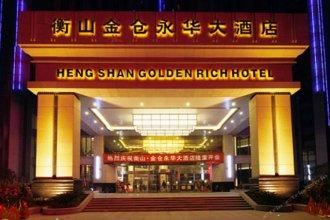 Golden Rich Hotel