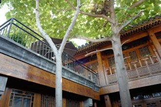 Manxin Qianmen Courtyard