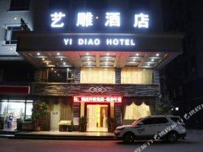 Yidiao Traders Hotel