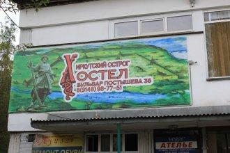 Irkutski Ostrog - hostel