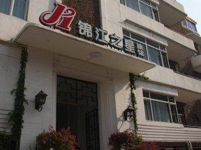 天津茂根堂精品酒店